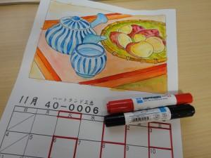 ハートランド三恵デイサービス季節のカレンダー