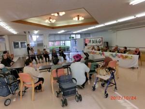 ハートランド三恵デイサービス10月誕生会