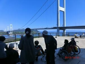 通所介護 遠出外出 来島海峡大橋